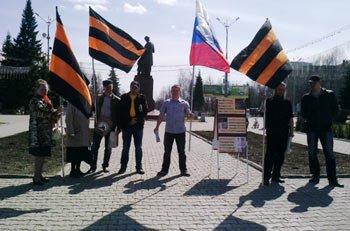 Пикет в поддержку Владимира Путина провели актвисты национально-освободительного движения Нижнего Тагила