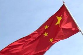 Китай высказался насчёт референдума на Востоке Украины