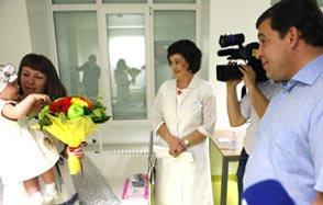 В Екатеринбурге открылось отделение ЭКО для помощи бездетным парам