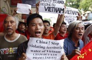 По Вьетнаму прокатилась волна