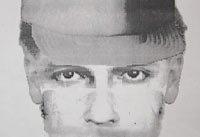 Внимание, разыскивается насильник. В Нижнем Тагиле преступник надругался над 17-летней девушкой