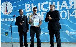 Воспитанник тагильских шахмат выиграл чемпионат России
