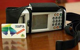 В Екатеринбурге запущена процедура обмена старых Е-карт на новые