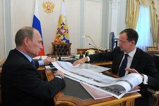Мединский представил президенту отчет о реконструкции объектов культуры