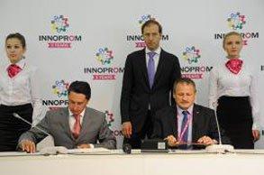 УВЗ и польская фирма PESA создают СП по выпуску инновационных трамваев