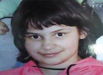 В Нижнем Тагиле пропала 12-летняя Алина Дьячкова