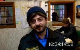 Охранники одного из ЧОПов украли ферросплавов на 100 тысяч рублей