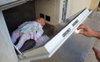 В Екатеринбурге в бэби-бокс подкинули первого младенца