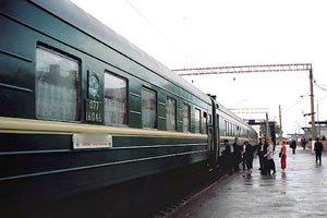 Пассажирский поезд Нижний Тагил - Харьков снимают с маршрута с 22 августа 2014 года