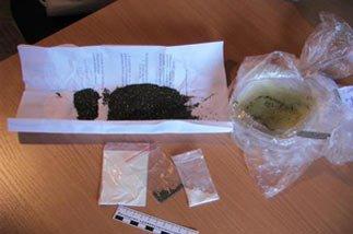 Полицейские задержали 32-летнего наркодилера, изъято более 40 гр наркотических веществ