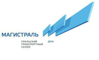 Сергей Носов провел совещание по подготовке к выставке