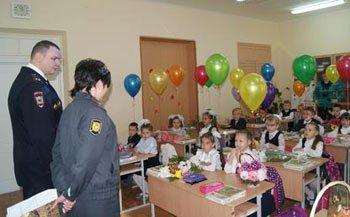 Полицейские ОП №18 поздравили ребят из школы №58 с Днём знаний