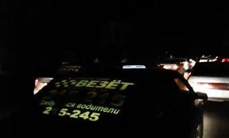 В Нижнем Тагиле прошла стихийная забастовка водителей такси