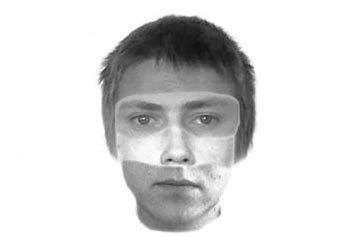 2 сентября неизвестный ограбил 2 детей в районе Красного Камня