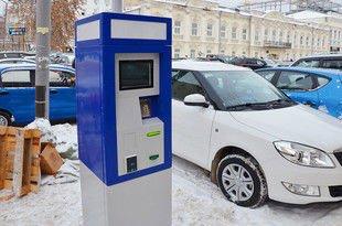 В Нижнем Тагиле могут появиться парковочные автоматы