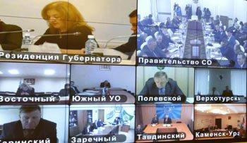 Свердловская область готова к отопительному сезону на 95%