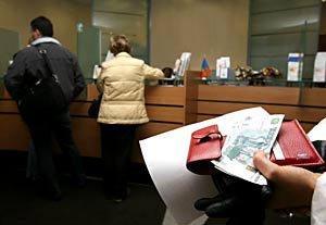 Представители ЦБ РФ заступились за УБРиР, СКБ-банк и прочие местные банки