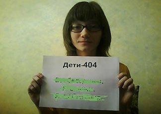 Деятельность ЛГБТ-активистки из Нижнего Тагила Елены Климовой проверит прокуратура