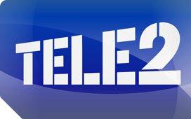 Tele2 запустила 3G-интернет в Челябинской области