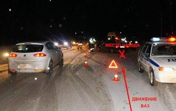 На выезде из города водитель ВАЗа сбил пешехода