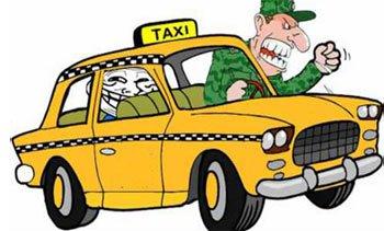 Сходка таксистов за кинотеатром