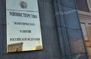 УВЗ и НТМК вошли в список системообразующих предприятий РФ и могут рассчитывать на господдержку
