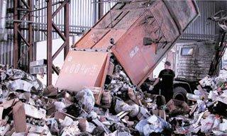 На конкурс по строительству мусороперерабатывающего завода поступила только одна заявка