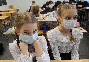 В школах Нижнего Тагила объявлен карантин по гриппу и ОРВИ