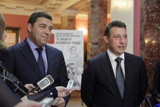 Программа по развитию социальной сферы Нижнего Тагила будет продолжена, заявил Игорь Холманских