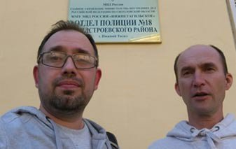 Общественники Кириллов и Башков недовольны состоянием дел с правами задержанных в городских отделах полиции