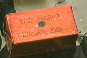 На Вагонке обнаружены тротиловые шашки и детонаторы