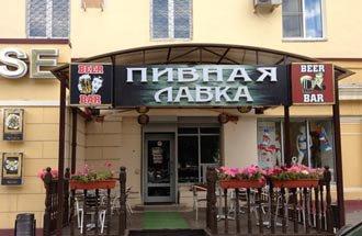Депутаты Гордумы планируют ввести ограничения на торговлю разливным пивом