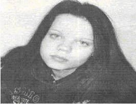 Розыск Виктории Анисимовой 2001 года рождения