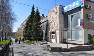 Здание бывшего горкома комсомола Нижнего Тагила продали за 43 млн рублей