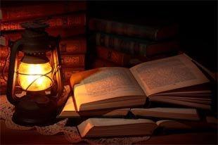 24 апреля тагильчан приглашают в Центральную библиотеку на