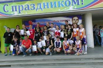 В Нижнем Тагиле прошел XI стритбольный турнир памяти Федора Фурса