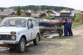 В поселках Висим и Висимо-Уткинск работают оперативные группы областного МЧС