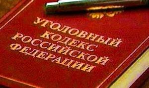 Парень из Красноярска инсценировал ограбление, чтобы вернуть любимую