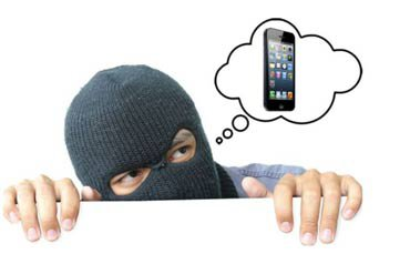 За кражу сотового телефона задержан житель Вагонки
