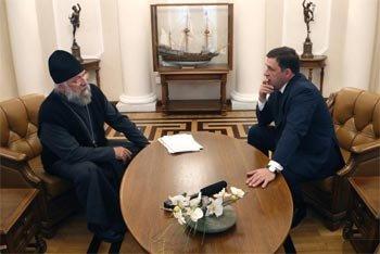 Православная гимназия на ГГМ получит спортзал благодаря губернатору