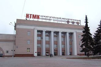 НТМК заплатит 2 млн рублей за нарушения трудового законодательства