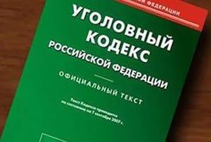 За нецензурную брань в адрес сотрудника полиции тагильчанин может дорого заплатить