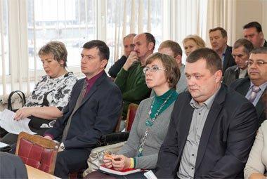 Экологические проблемы обсудили на совещании у Сергея Носова