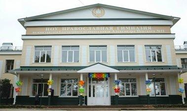 Спортивный зал для Православной гимназии от губернатора