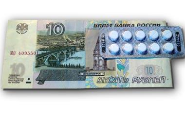 Дешевые лекарства исчезнут из российских аптек