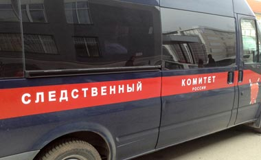 Следственный комитет области разыскивает пострадавших от действий коллекторских агентств