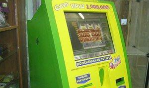 В торговом центре на Зари изъяли игровой аппарат
