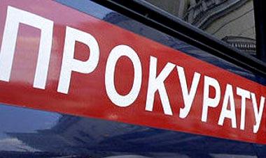 Прокуратура Дзержинского района требует взыскать с работодателя 200 тысяч рублей в пользу травмированного работника