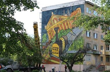 Глава города открыл два новых арт-объекта на улице Горошникова