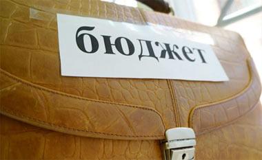 Доходы Нижнего Тагила увеличатся на 252 млн рублей